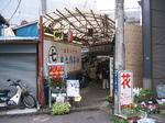 『丸七商店街』入り口1.jpg