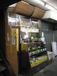 『丸武総菜店』I.jpg