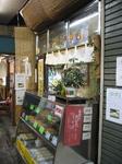 『丸武総菜店』II.jpg