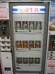 牛乳の自動販売機.jpg