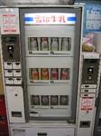 牛乳の自動販売機II.jpg